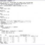 20110324-saitama-2