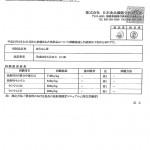 20110330-saitama-1