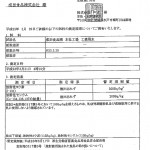 20110405-naritasyokuhin-2