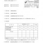 20110405-saitama