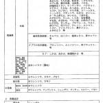 20110413-fukushima-3