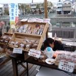 20120129-tokushima (10)