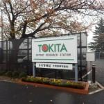 20131115tokita (1)