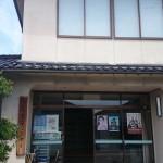 20140709-ishikawa (10)