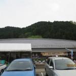 20150418uwajima (9)